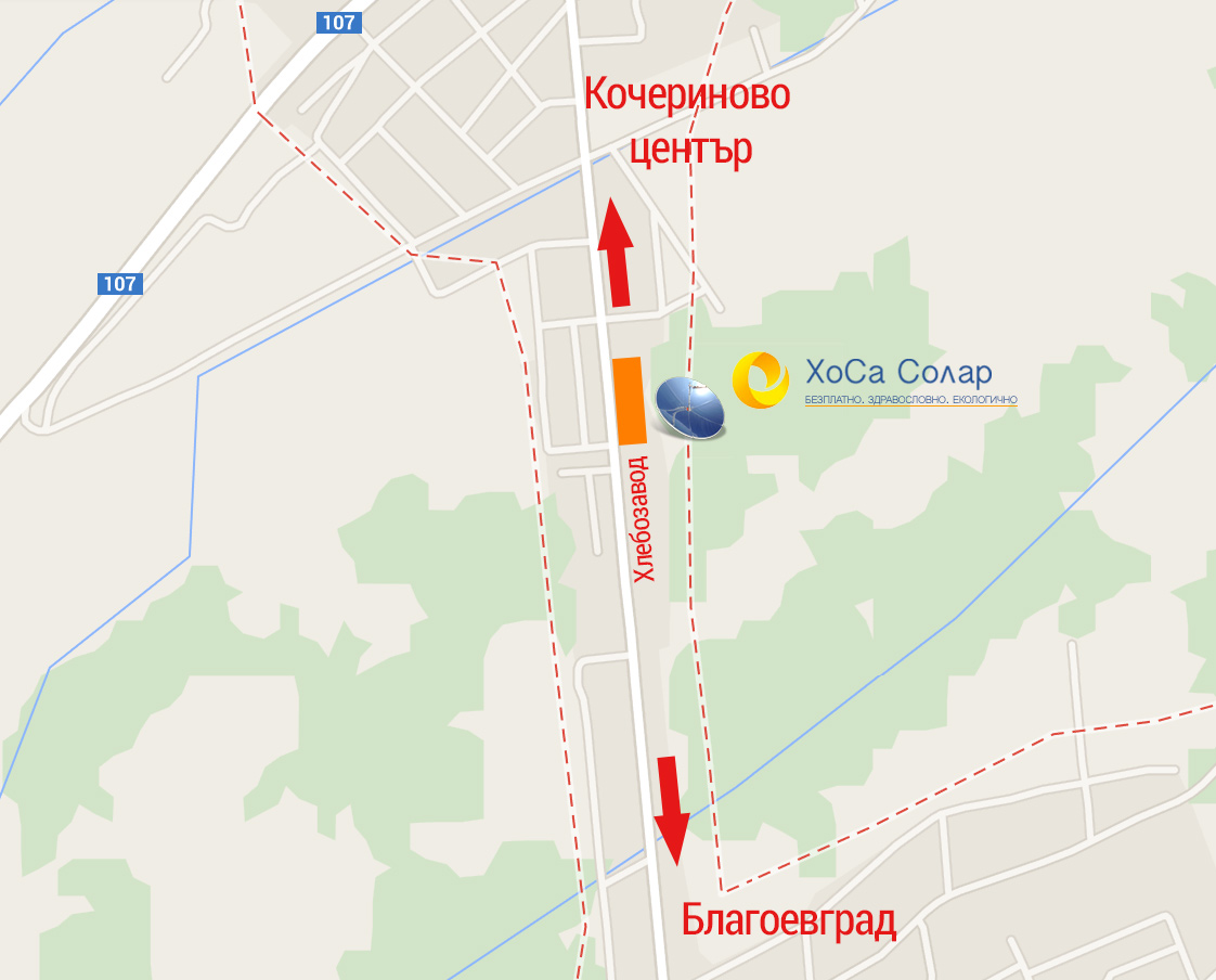 картта офис ХоСа Солар